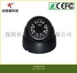 车载模拟摄像机 塑料大海螺 420TVL 1/3″SONY CCD 24灯 红外夜视