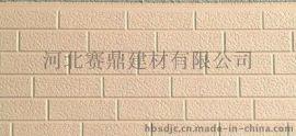 赛鼎建材金属保温板轻质 环保 节能AE3-001