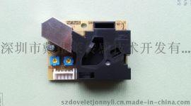 戴维莱-大量供应日本神荣PPD42NJ粉尘颗粒物传感器