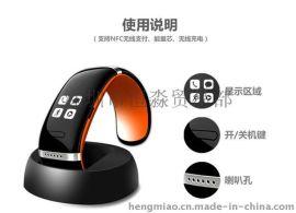 恒淼L12S-智能手镯手环 蓝牙手镯 免提通话 来电显示震动手机伴侣(恒淼科技)
