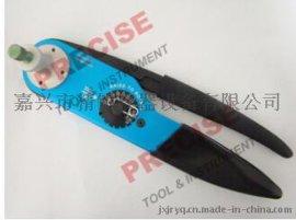 YJQ-W2D(M22520/1-01)美 标压接钳(DMC AF8) 连接器压接工具  M3