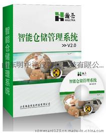 仓储管理软件【标准版】