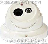 700線單燈陣列紅外半球攝像機