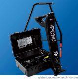 PCM+发射机专用锂电池系统