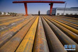 钢结构用厚壁直缝钢管,定尺长度埋弧焊直缝钢管-16Mn材质直缝钢管生产厂家