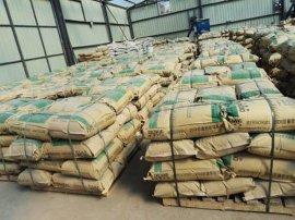 供应透水地坪保护剂 ,透水混凝土地坪添加剂
