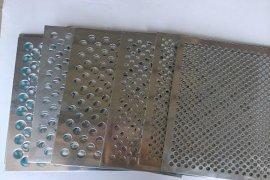 广州冲孔板|不锈钢冲孔板|冲孔镀锌板|冲孔铁板