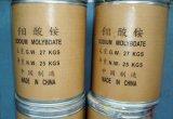 鉬酸銨規格 優質仲鉬酸銨 七鉬酸銨 鉬酸鈉