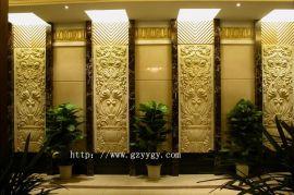 砂岩浮雕壁画,酒店背景墙,北京砂岩浮雕