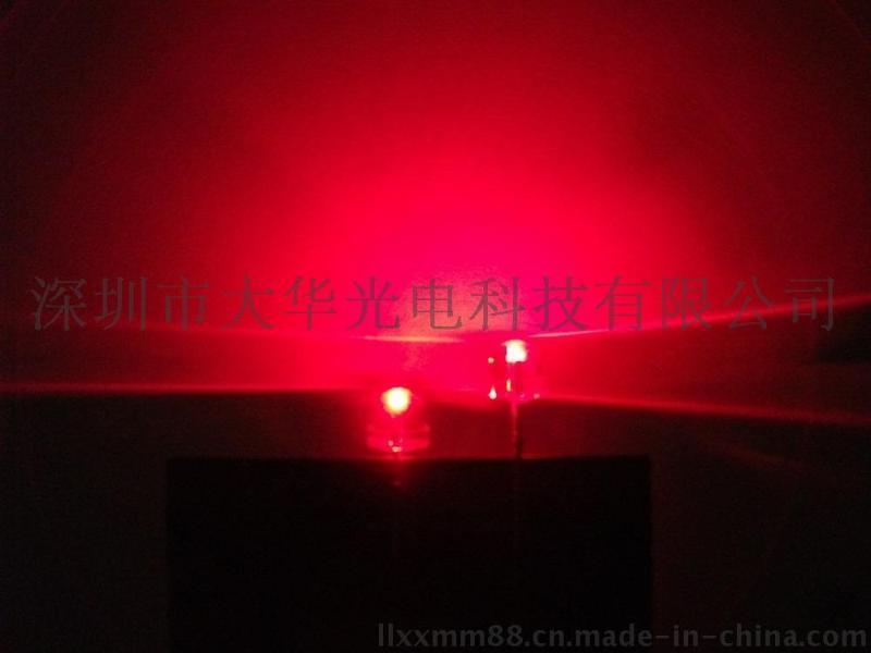 插件超高亮大光圈LED红光