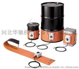 油桶加热带/油桶加热毯/油桶加热片/油桶加热器厂家价格批发