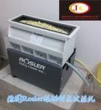 德国Rosler振动耐磨机 手机振动耐磨试验机