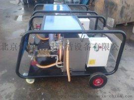 高压清洗机,高压水清洗机,HD50/22清洗机,清洗机