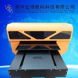 宏扬数码全新A2UV平板万能打印机T恤麻将牌扑克牌手机壳打印机厂家直销打印机
