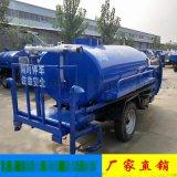 河南滑县附近有没有销售生产小型三轮洒水车的,三轮洒水车出厂价多少