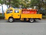 远程供排水抢险车厂家直销价格优惠