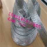 供应镀锡铜编织线品质保证