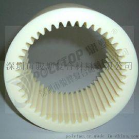 高品质PA66尼龙料 耐磨齿轮材料生产商