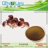 香菇提取物 50%香菇多糖 10:1香菇濃縮粉 健脾開胃