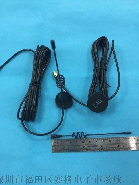 供应WiFi/2.4G天线,小吸盘30mm,杆长120mm