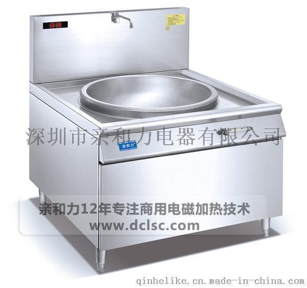 牛肉面专用煮面电磁炉单头电磁大锅灶价格