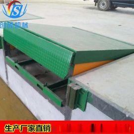 固定式液压登车桥月台集装箱装卸平台固定升降平台