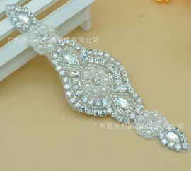 水晶玻璃超闪手工钉珠婚纱钻饰配件贴花头饰腰封鞋花配件半成品
