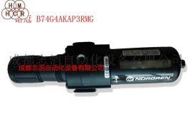 B74G-4AK-AP3-RMN诺冠过滤减压阀