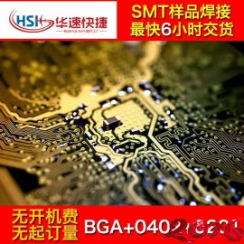 pcb打样 KB-FR-4电路板制作加工 抄板克隆解密元器件smt焊接直销