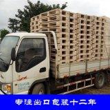 慈溪多层板免熏蒸木托盘 一次性运输包装托盘厂家直销