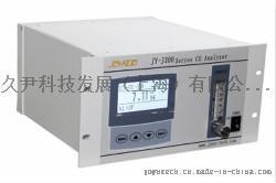 JY-J300红外CO分析仪 一氧化碳分析仪哪家好