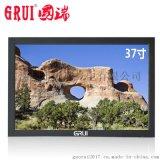 37寸液晶监视器工业级显示器监控器LED监视器高清厂家直销