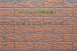 建材装饰材料外墙防火板 装饰保温板 仿砖金属雕花板济南建诚直销