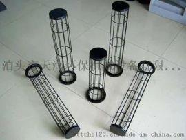 除尘袋笼天润环保山西厂家生产除尘器框架