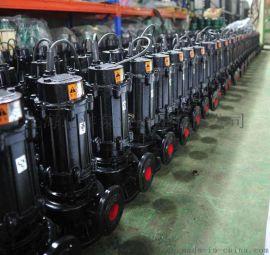 天津JYWQ/JPWQ型自动搅匀潜水排污泵