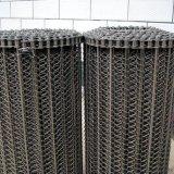 不锈钢耐高温烘干网链 山东双工580烘干网链