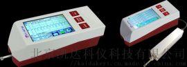 便携式高精度可分体式表面粗糙度仪NDT160