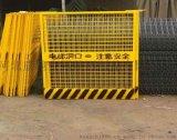 赣州基坑防护网规格、 安全隔离护栏网厂家 工地临边隔离网价格
