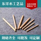 东洋木工艺 尖头木笔 尖头型木棒 厂家直销