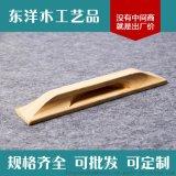 歐式木門拉手優質木門拉手推拉中式木門把手 門把手