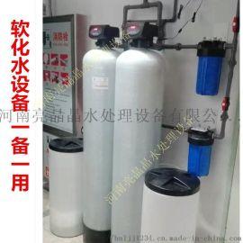 常州 无锡 苏州 专业供应软水设备