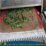 微波蔬菜脱水幹燥設備|国内优良的微波設備厂
