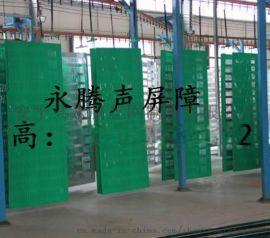 专业生产高质量声屏障小区声屏障公路声屏障隔音墙