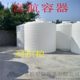 3T塑料水塔3噸pe水箱3立方塑料桶