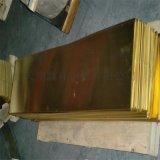 天津赢祥钢材现货供应 铜板加工折弯 非标铜板