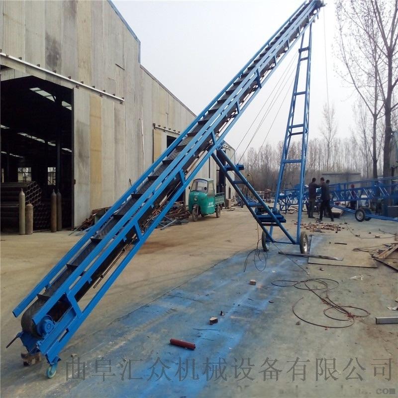 可定制不同带宽的带式输送机 圆管角铁护栏型输送机