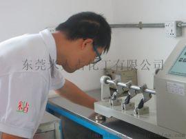 厂家直销米人占常温固化聚氨酯固化剂水性