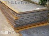 乌鲁木齐NM500耐磨板乌鲁木齐耐磨板