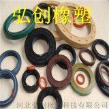 沧州加工 硅橡胶垫 防尘圈 品质优良