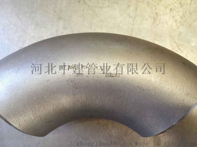 河北双相钢S32760 弯头@三通@大小头@封头